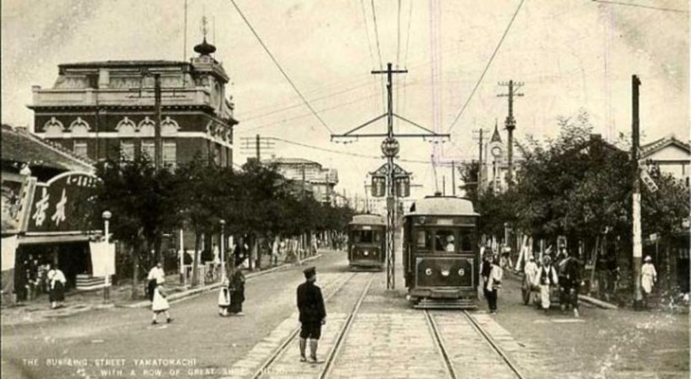 1910. Phenjan..jpg