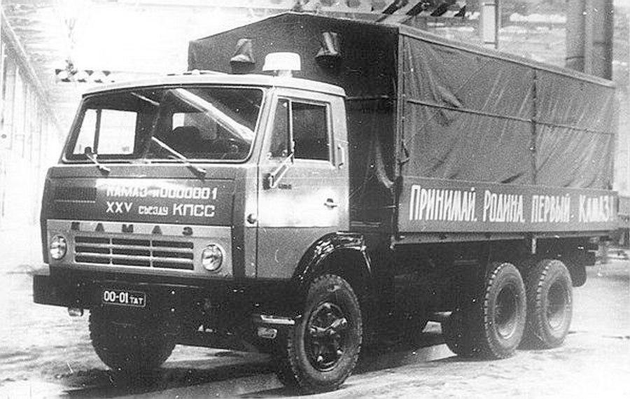 1976. Az első legyártott Kamaz teherautó a Szovjetunióban..jpg
