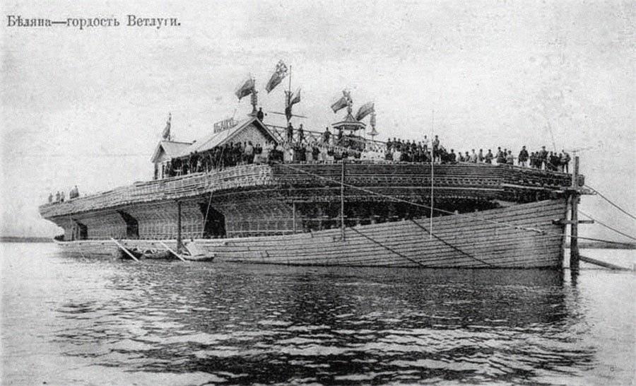 1916. Beljana, minden idők legnagyobb fából készült hajója.jpg