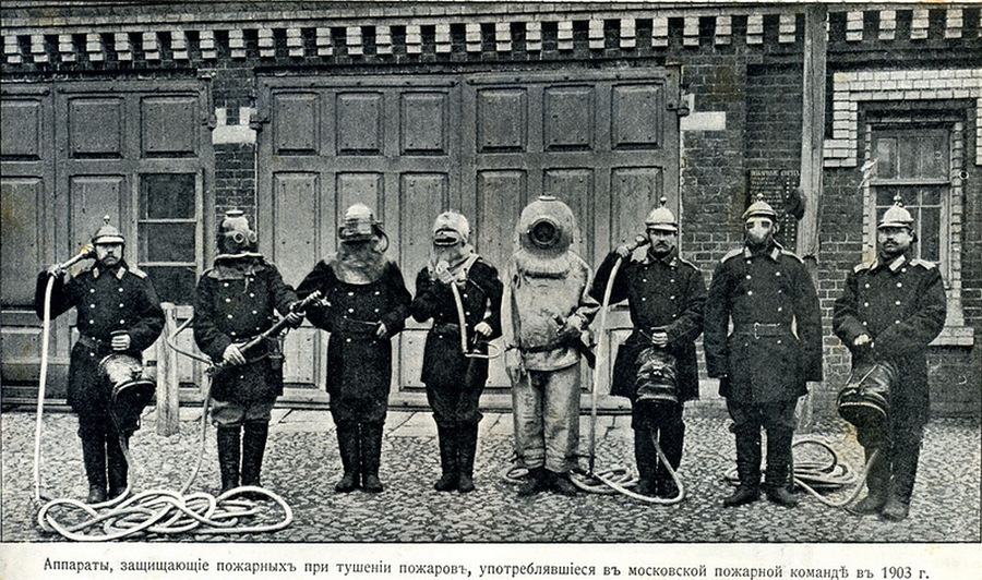 1903_moszkvai_tuzoltok.jpg