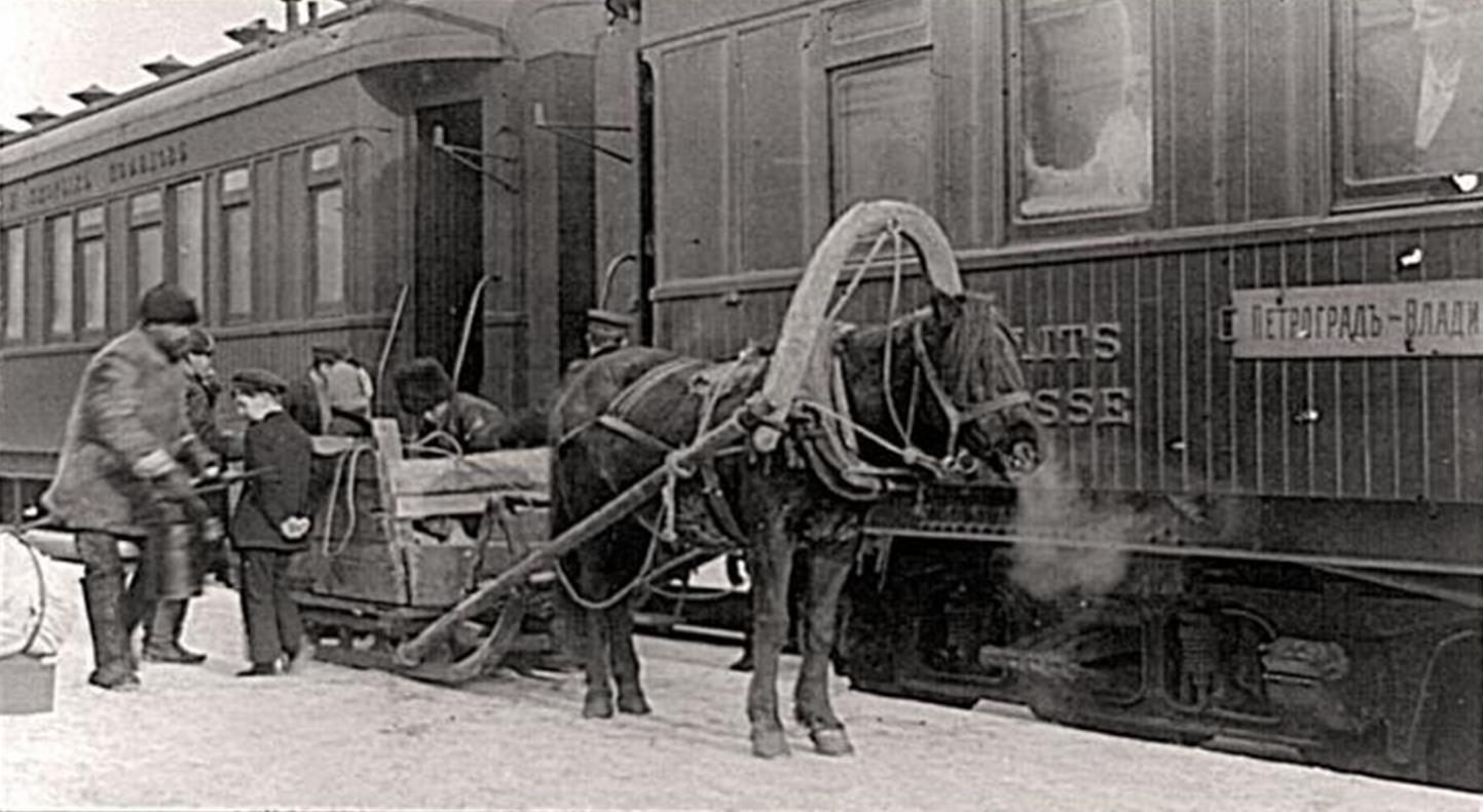 1917..jpg