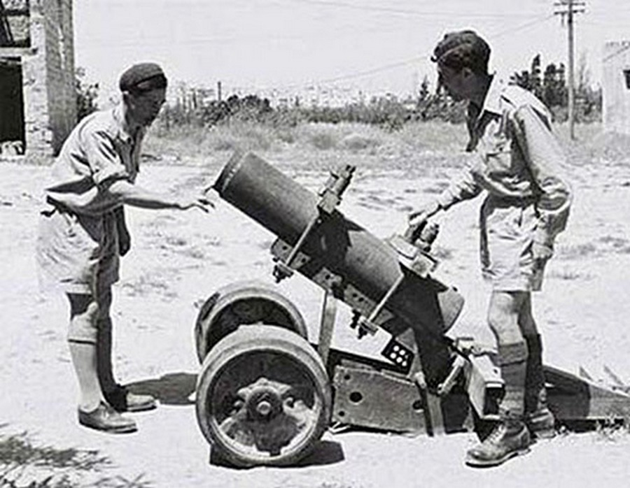 1948_izraeli_tuzerek.jpg