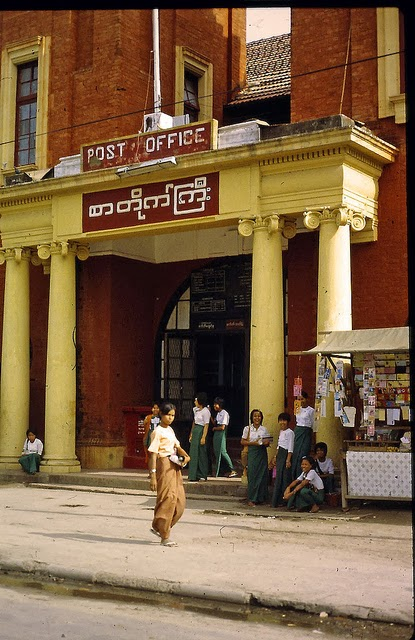 Burma 1982 (1).jpg