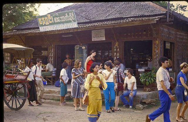 Burma 1982 (10).jpg