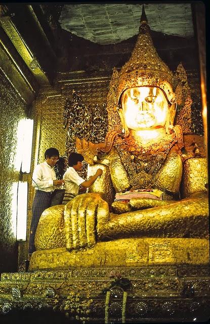 Burma 1982 (5).jpg