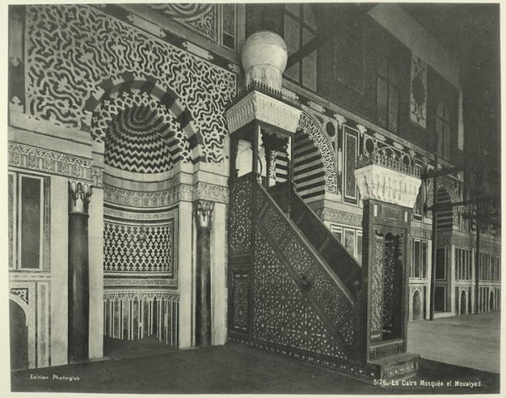 Cairo Mosque el Mouaiyad [Mu'ayyad].jpg