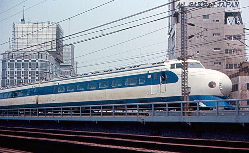 Japan in 1967 (33).jpg