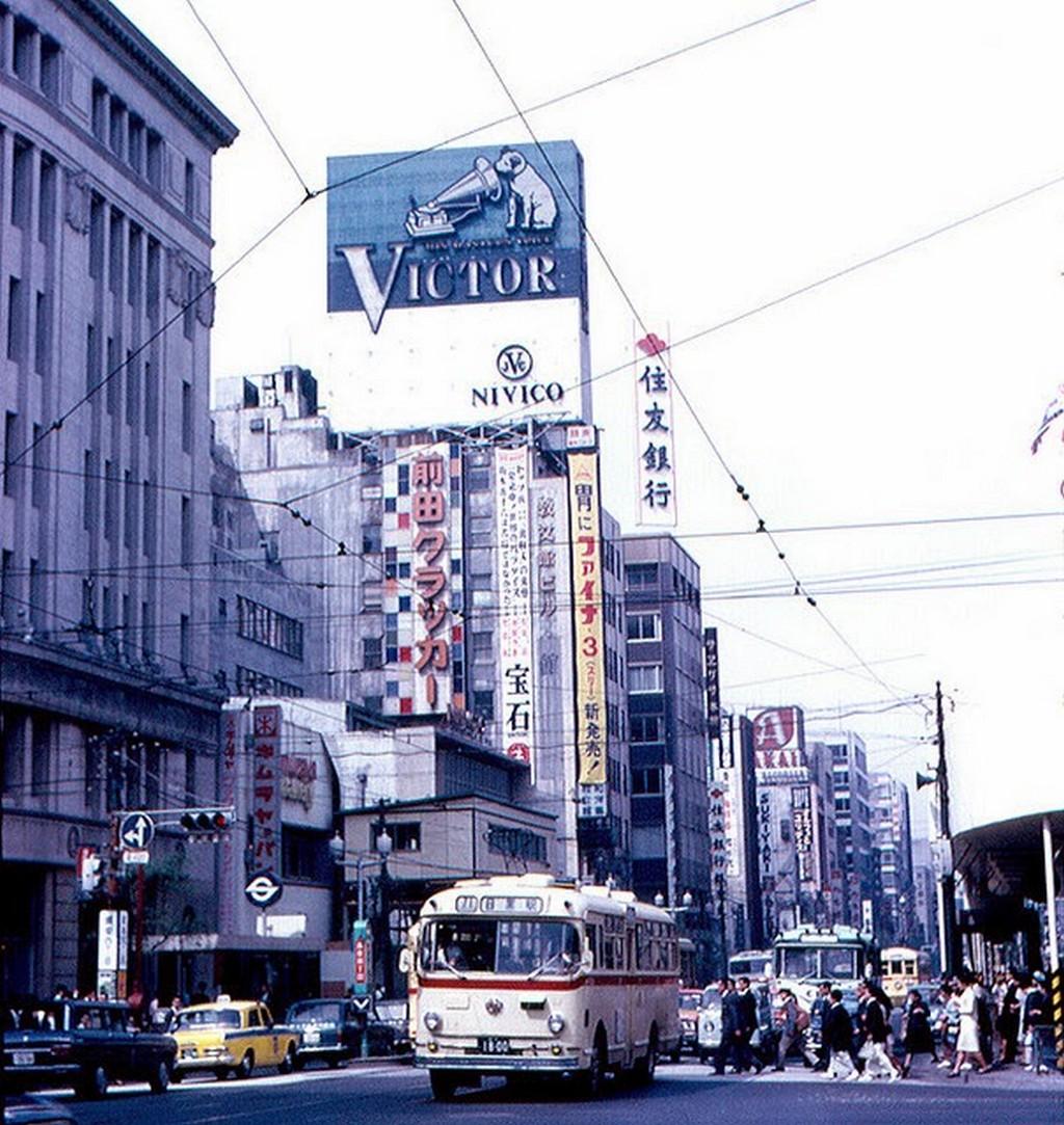 Japan in 1967 (5).jpg