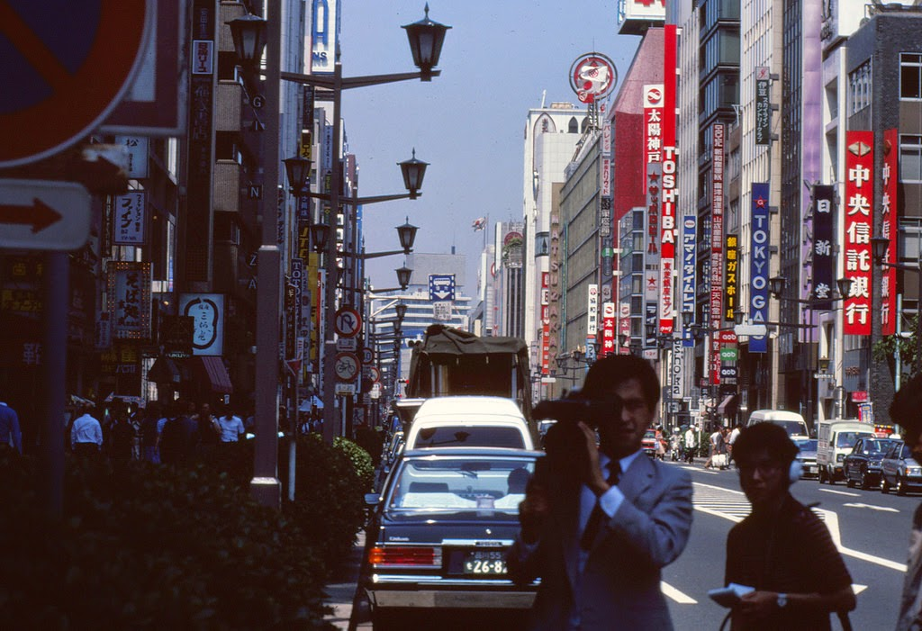 everyday_life_of_japan_in_1982_11_.jpg