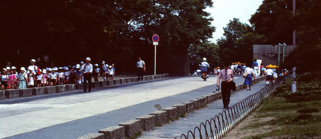 everyday_life_of_japan_in_1982_13_.jpg