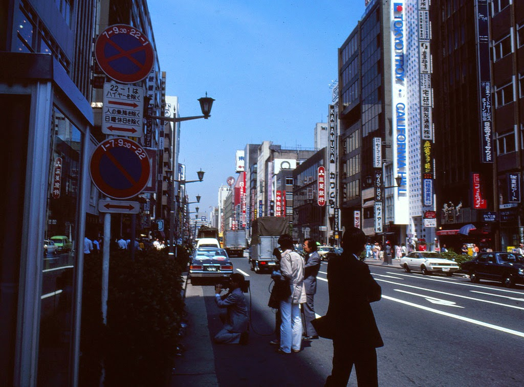 everyday_life_of_japan_in_1982_1_.jpg
