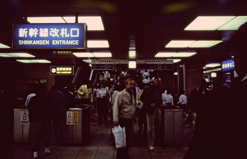 everyday_life_of_japan_in_1982_20_.jpg