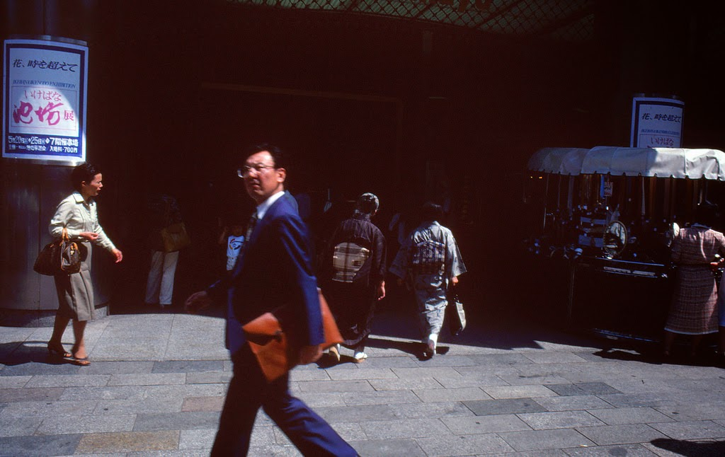 everyday_life_of_japan_in_1982_2_.jpg