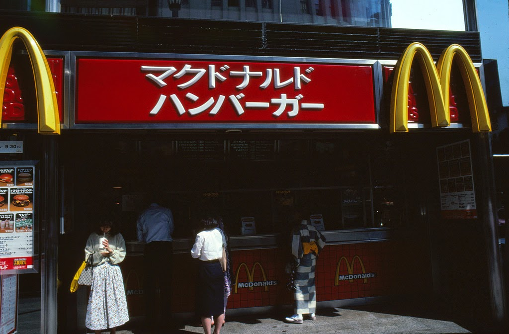 everyday_life_of_japan_in_1982_4_.jpg