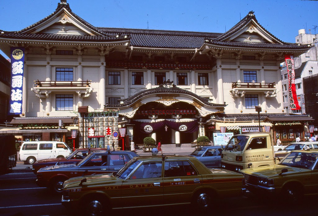 everyday_life_of_japan_in_1982_7_.jpg