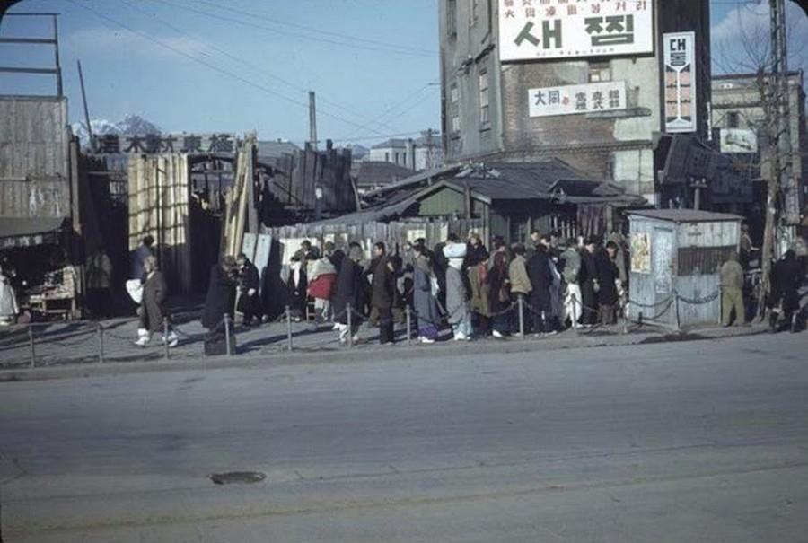 Seoul in 1948-49 (17).jpg