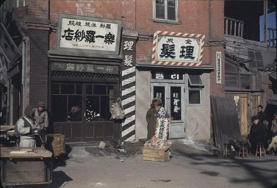 Seoul in 1948-49 (26).jpg