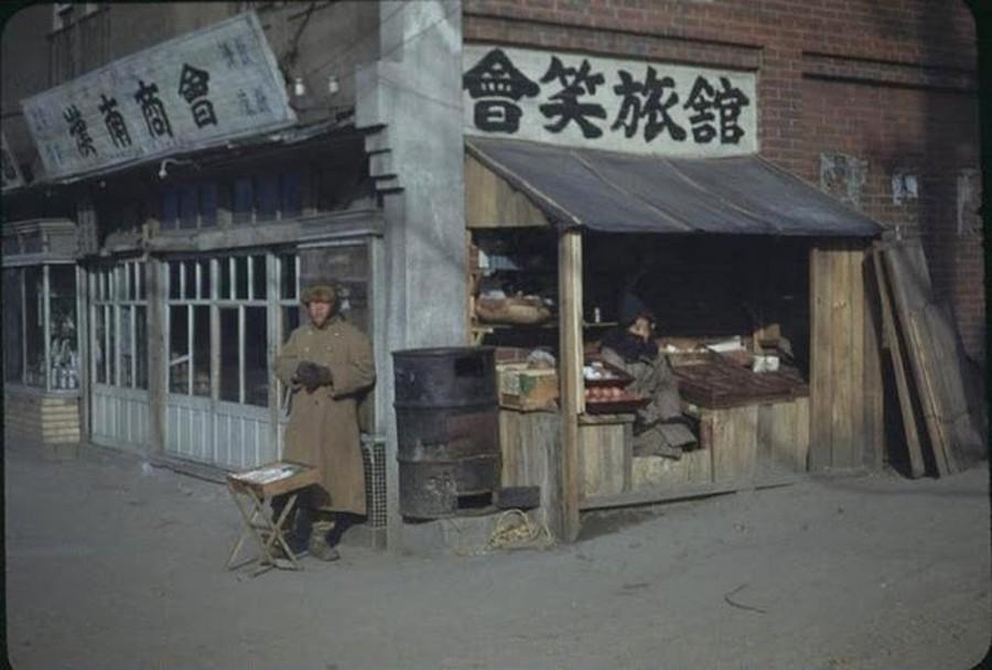 Seoul in 1948-49 (28).jpg