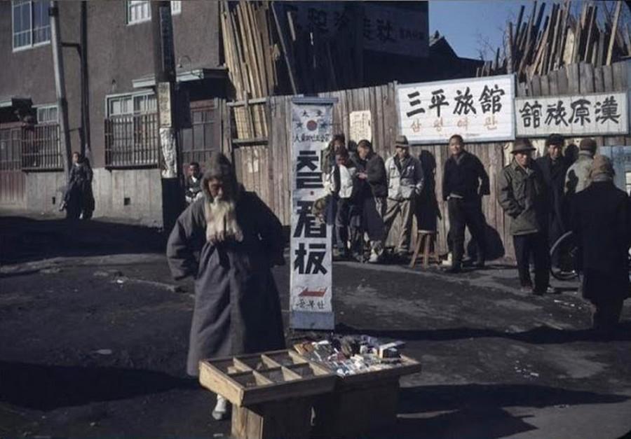 Seoul in 1948-49 (5).jpg