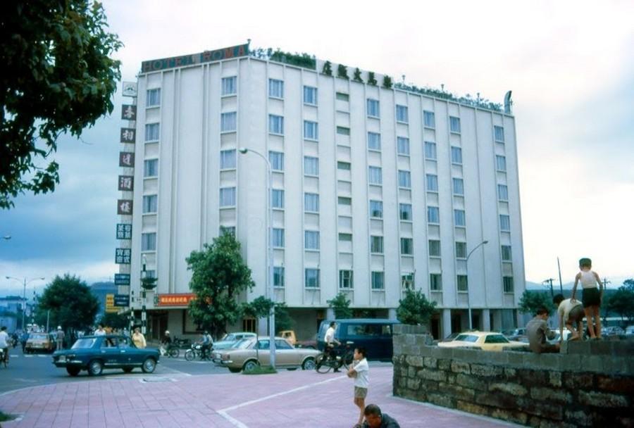 Roma Hotel - 1972.JPG