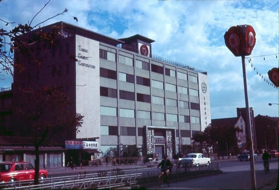 Taiwan Cement Corporation and Church on ChungShan.JPG