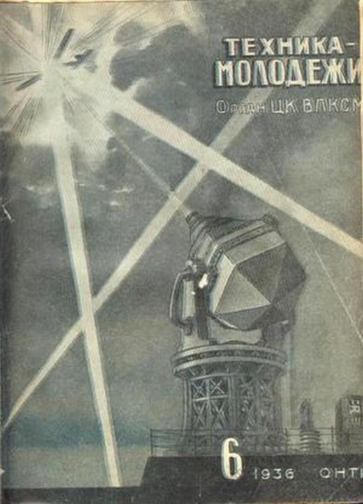 01_1936.jpg