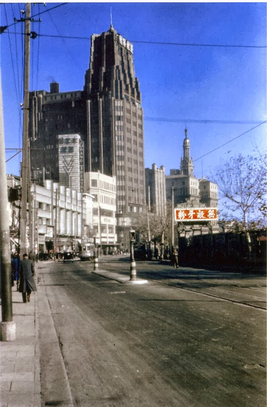 Shanghai between 1945 - 1946 (10).jpg