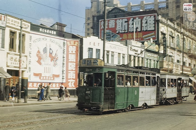 Shanghai between 1945 - 1946 (6).jpg
