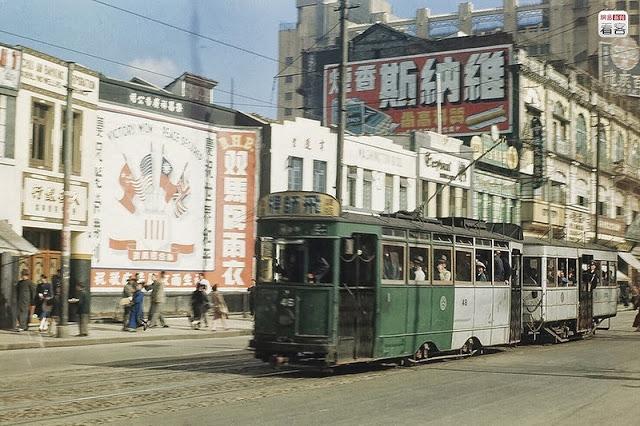 Shanghai between 1945 - 1946 (6).jpg
