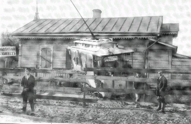 1910_1.jpg