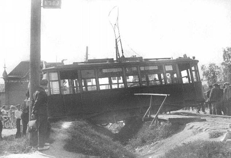 1928_1.jpg