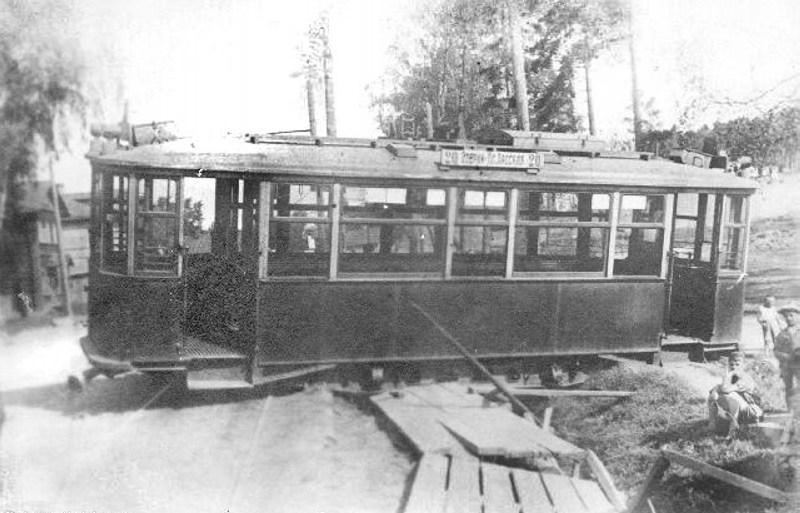 1928_2.jpg