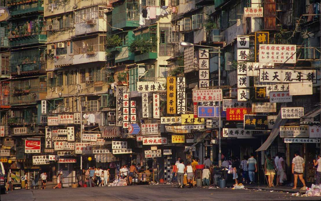 Kowloon Walled City, Hong Kong in the 1980s (19).jpg