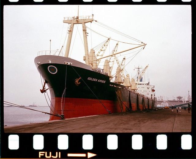 Peru in 1974 (13).jpg