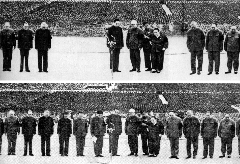 1976. A Négyek Bandája tagjait kiretusálták a kínai Mao megemlékezés fotóiról..jpg