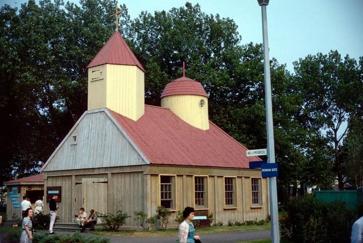 Orosz orthodox és görög-keleti egyház