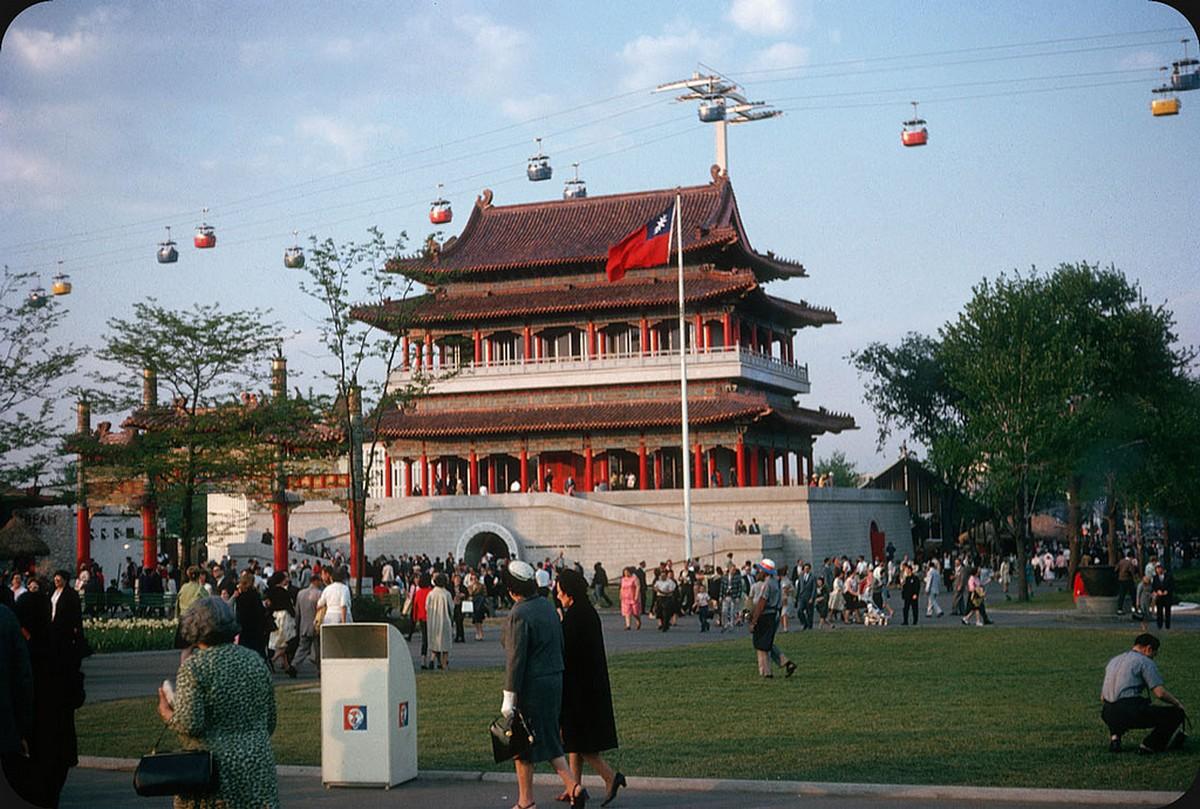 KÍnai Köztársaság, azaz Tajvan
