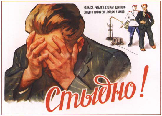 11_3-shame-e28093-he-got-drunk-swore-smashed-a-tree-e28093-he-is-ashamed-to-look-people-in-the-face-1958-n-velezheva-n-kuzovkin.jpg
