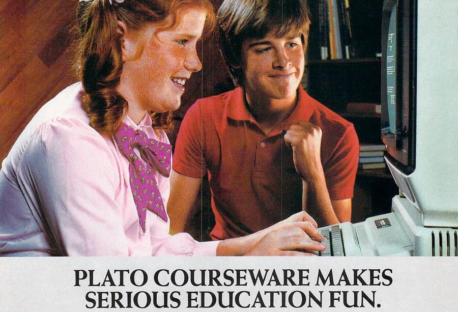 1980S-COMPUTER-1.jpg