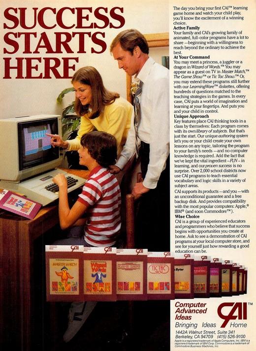 1980S-COMPUTER-12.jpg