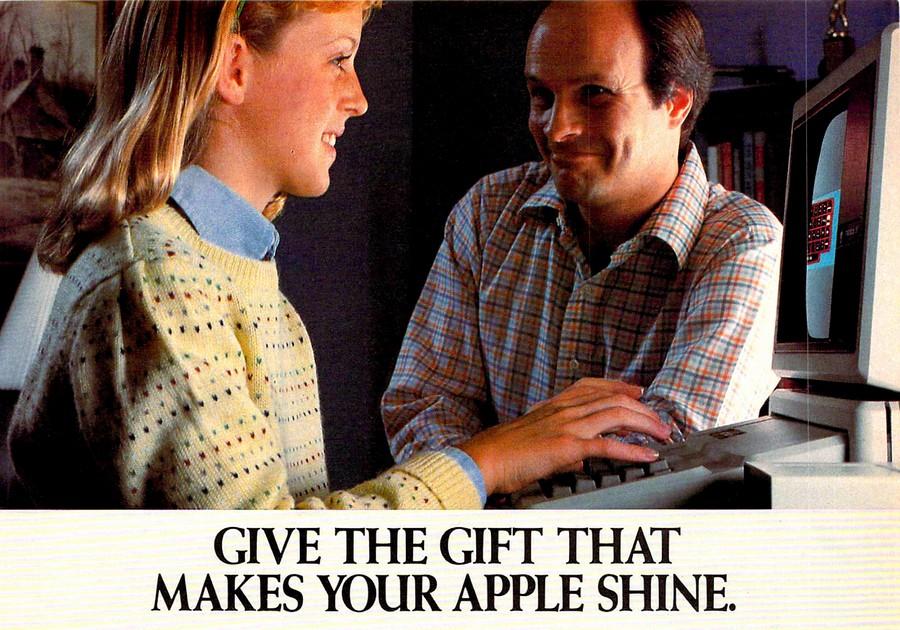 1980S-COMPUTER-13.jpg