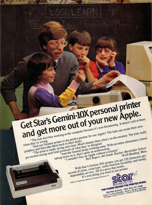1980S-COMPUTER-6.jpg