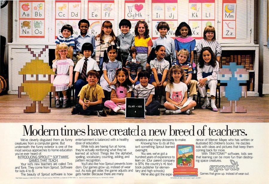 1980S-COMPUTER-8.jpg