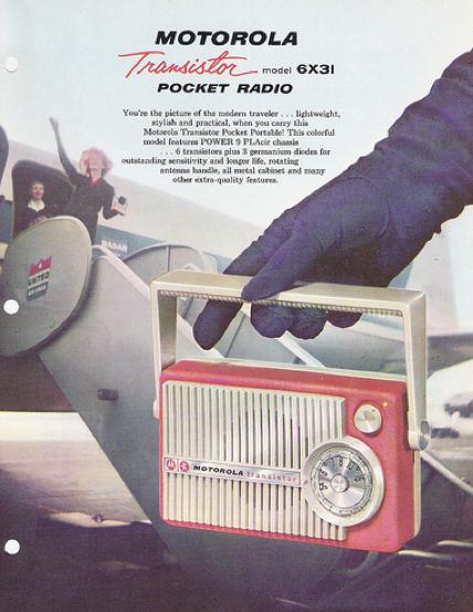 1958. moto3.png