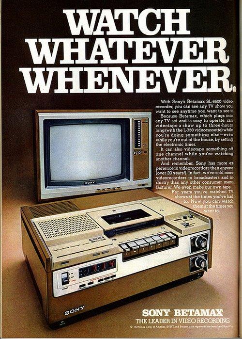 1978. SONY Betamax videomagnó.jpg