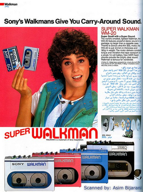 1984. SONY Walkman.jpg