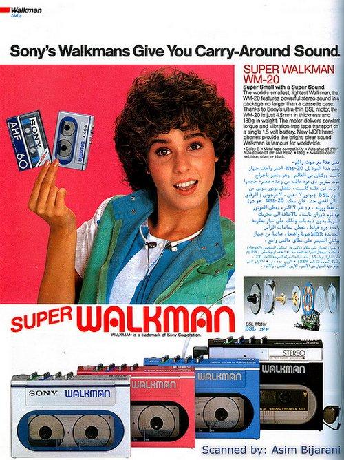 1984. SONY Walkman.jpg