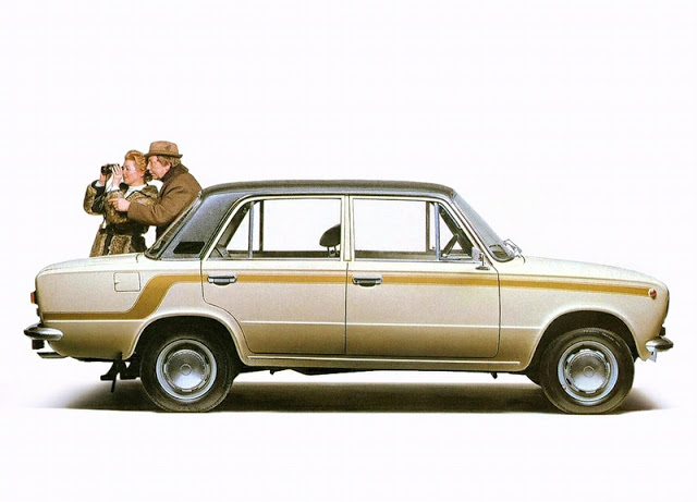Soviet Cars Advertising (13).jpg