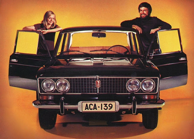 Soviet Cars Advertising (21).jpg