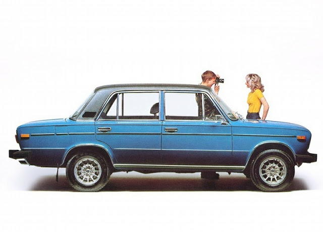 Soviet Cars Advertising (29).jpg